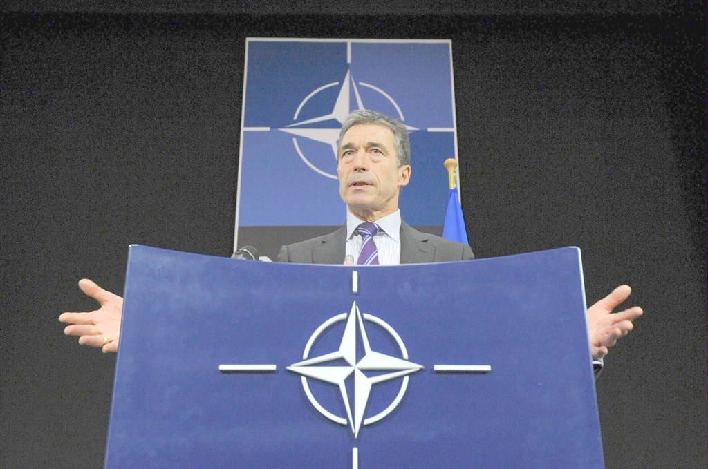 Nato Operaatio