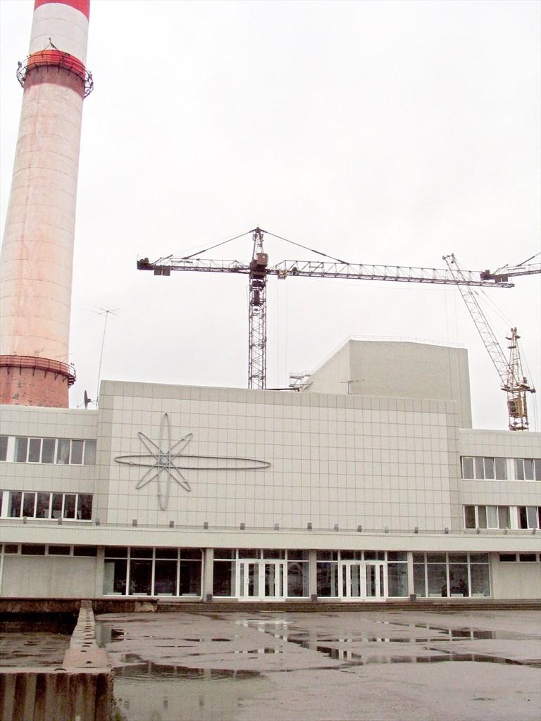 Venäjän Ydinvoimalat