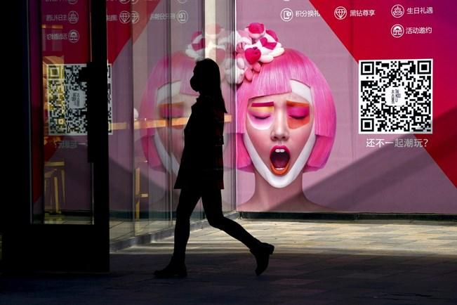 Kiina Rakentaa Itselleen Kansallista Kertomusta