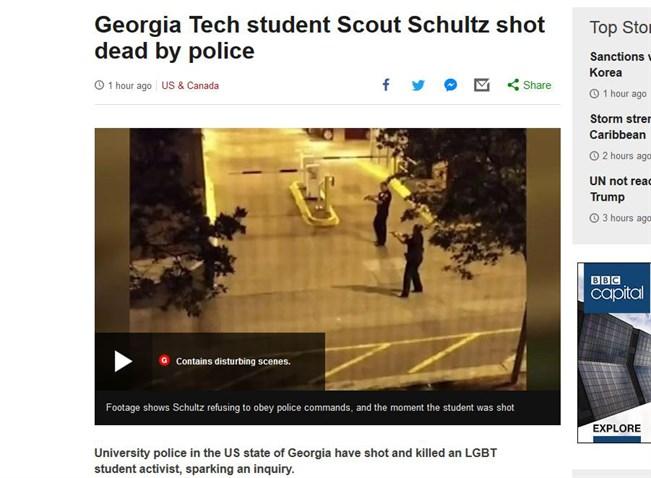 Ampuminen suku puoli