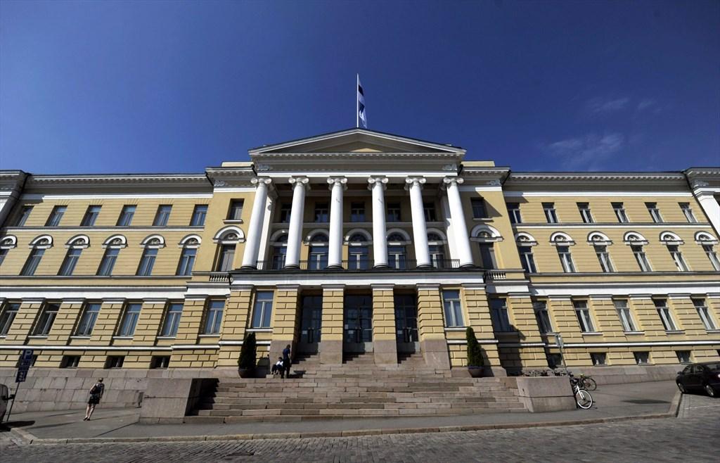 Helsingin yliopisto sadan parhaan joukossa - Turku sijoilla 301-400 - Kotimaa - Turun Sanomat