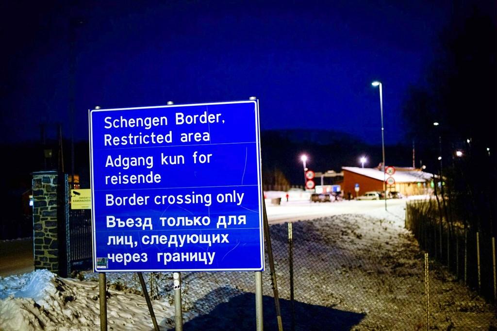 Norjan Hallitus