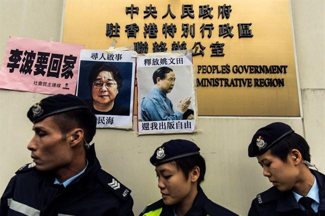 Gui Minhain (vas.) katoamisilmoitus Hongkongissa tammikuun alussa.  AFP Anthony Wallace 06ddd90eff