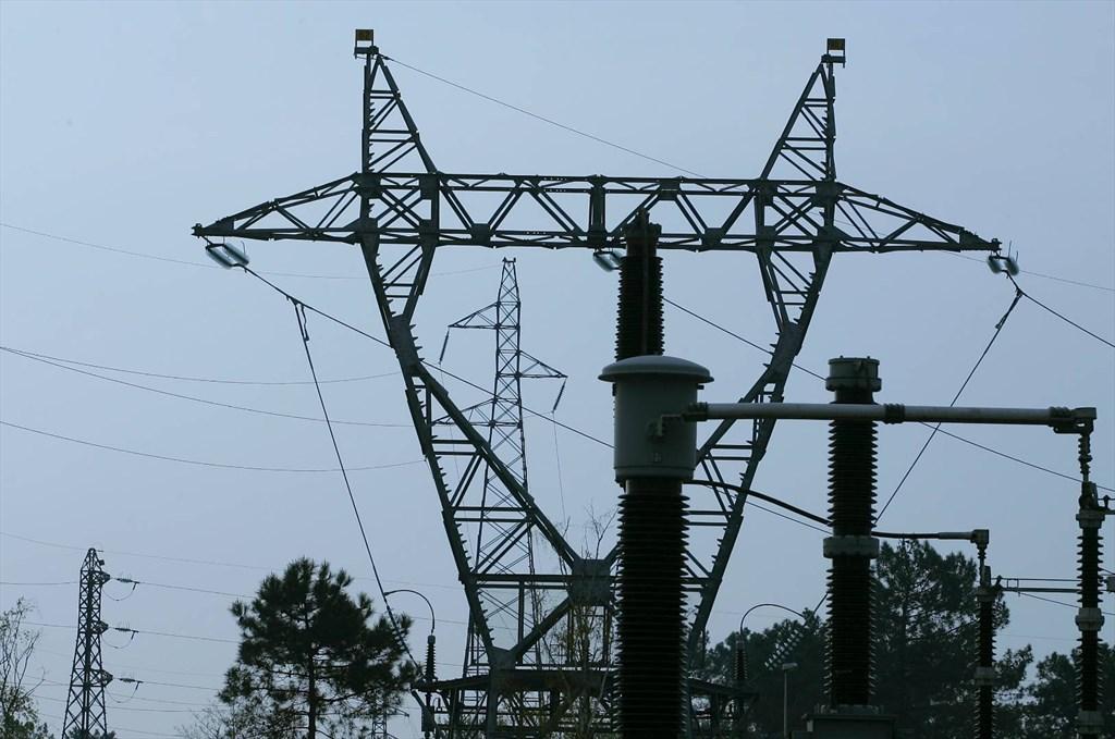 Energiavirasto