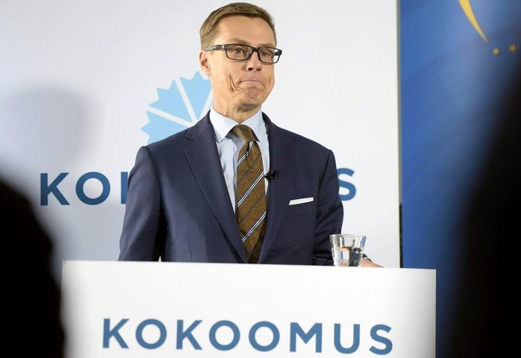 Suomen Pakolaiskiintiö